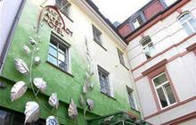 Altstadthotel Arte Fulda